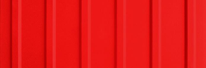 Breite Platte mit schmalen Linien (Auffindestreifen)